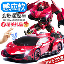 Gesture-sensing Transformers remote-controlled car King Kong charging bumblebee robot racing childrens boy toy car
