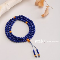 Flow light home natural glarite string 4A level no optimization 108 Buddha beads pearl chain can be issued professional testing.
