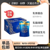 (Member exclusive)Mead Johnson Lan Zhen 3-stage Baby milk powder gift box 900g * 2 new and old packaging random delivery