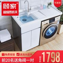 ГУ Цзя умывальник из нержавеющей стали стиральная машина балкон стиральная машина один шкаф бассейн таз партнера ванная комната комбо