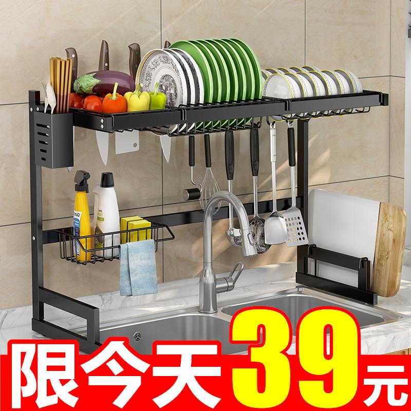 Кухонная раковина из нержавеющей стали стеллаж для хранения посуды и посуды сливной стеллаж Раковина для посуды сливной синий бассейн принадлежности