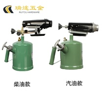 Diesel gasoline torch portable household outdoor singeing local baking heating a variety of welding Xin cattle