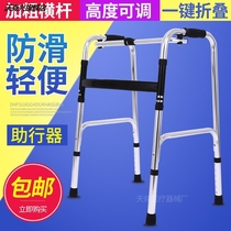 Fall protection for the elderly Fall protection artifact for the elderly Walking cart Walker Walking car Walking aid chair
