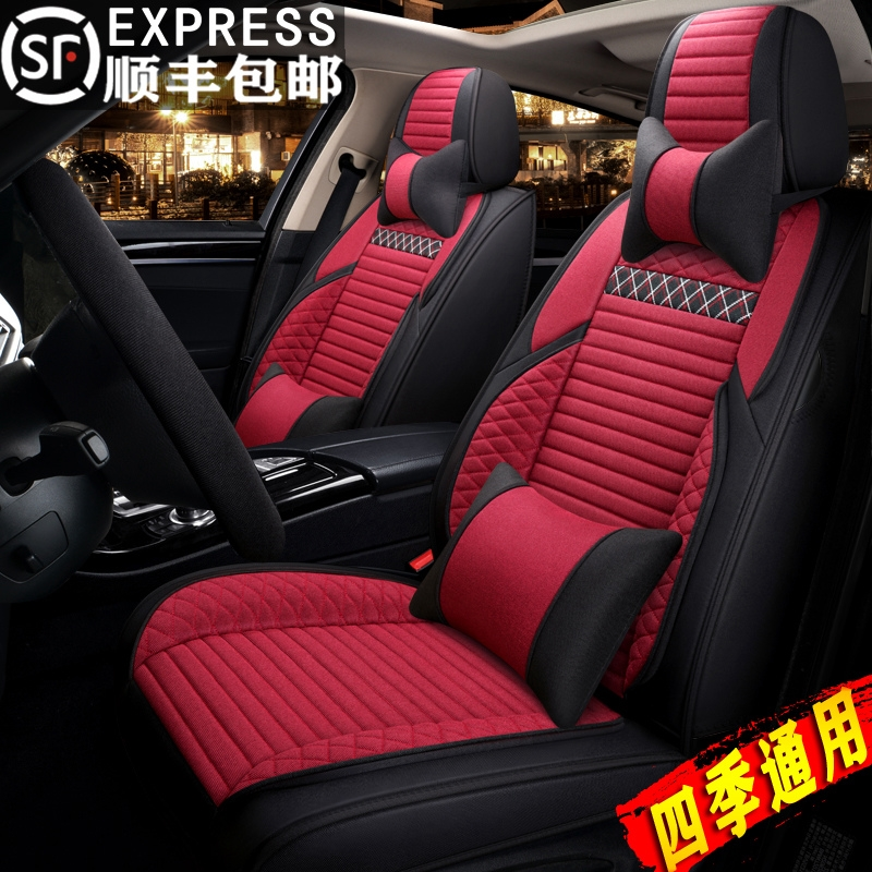 The 2017 new Cruze Seat Four Seasons modified seat cushion 17-year-old linen classic Cruze seat cover