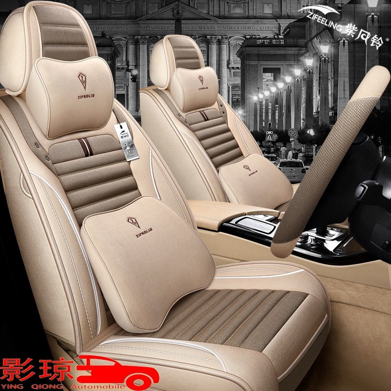 Four Seasons Linen Car Seat Set 2019 2015 GAC new Zhixuan special seat cushion all-inclusive seat cover