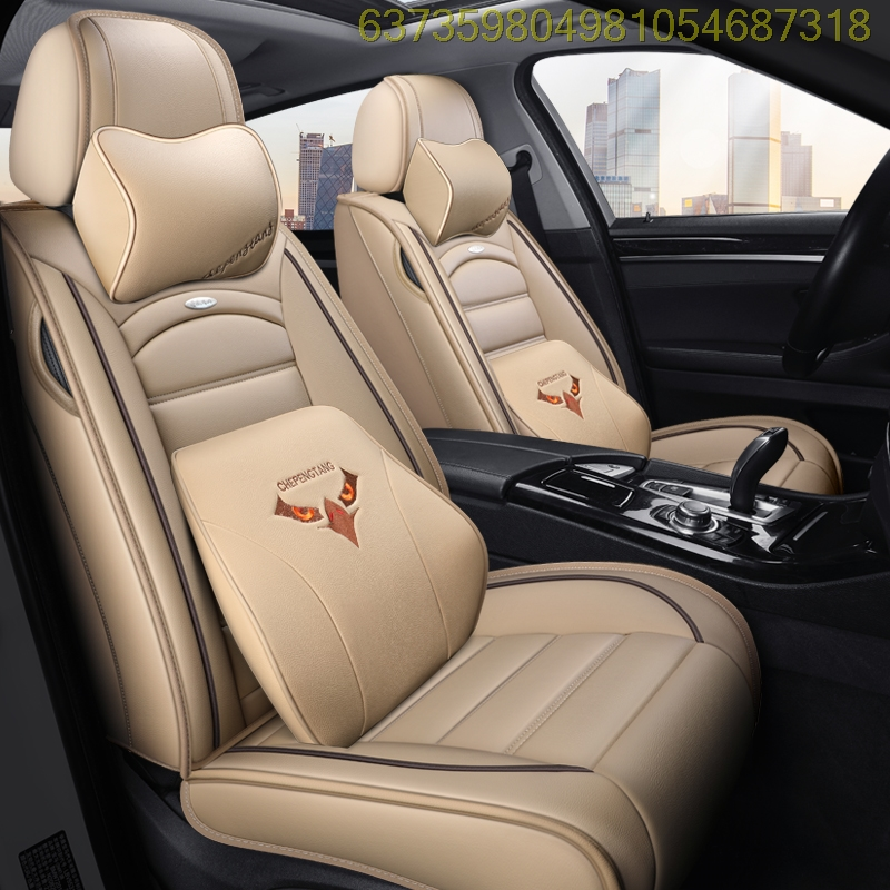 2019 Hona 1.5L automatic comfort version of the country five special car cushion four seasons leather all-inclusive net red seat cover