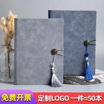 Cahier à feuilles mobiles de style chinois logo imprimable personnalisé livre de travail a5 épaissi B5 livre de page intérieure de couverture personnalisée bloc-notes de réunion de bureau simple pour étudiant amovible personnalisé