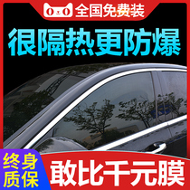 95 high heat insulation solar film explosion-proof sun protection window car front windshield film privacy whole car film