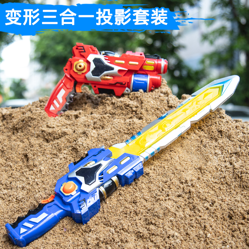 Children's Transformed Toy Diamond Sky Lamp Electric Toy Gun, Sword and Projection Lamp Boy's Laser Light-Emitting Sword