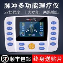 Среднечастотный физиотерапевтический массажер для домашней акупунктуры электротерапия многофункциональный разблокировка меридианов все тело акупрессуры импульсный массажер
