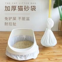 一次性猫砂袋加厚40斤懒人免铲便携式巨大号垃圾袋除臭猫厕所用品