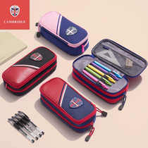 KK Cambridge Tree Primary School Pupil's Pencil Bag Boys and Girls'Large Capacity Children's Pencil Box Pencil Box Layered Simple Pencil Box