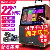 Jinzheng A33 square dance sound with a display screen 22-inch Outdoor high-power video Rod speaker speakers home wireless microphone singing K song Bluetooth one mobile ktv song