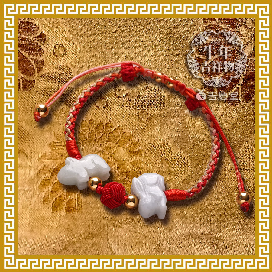 Mei Ling Jiqingtang Xiao sheep pearl light as happy hand rope
