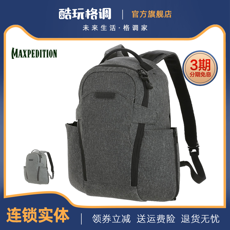 Maxpedition MeimaENTITY Apocalypse 19L Outdoor Climbing Travel Bag Tactical Bag Carrying Backpack