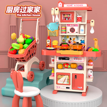 Kitchen toys Simulation kitchen utensils Cooking rice cooking set Cutting fruit Little girl playing house 3 years old 4 children 5 baby 6