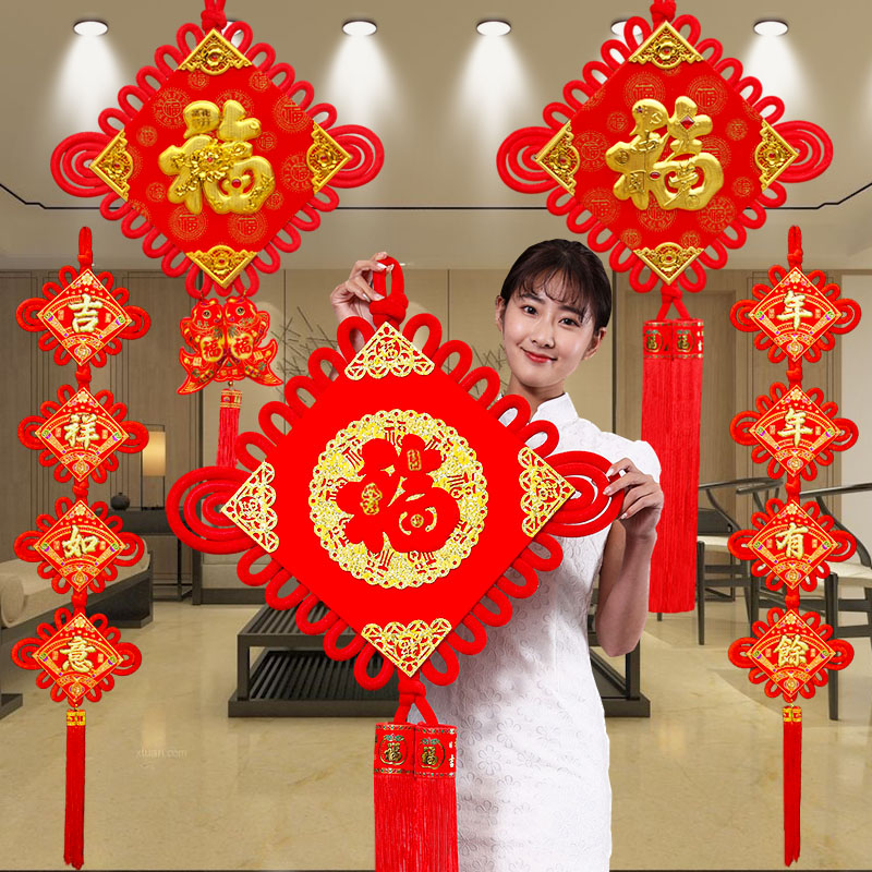 Ping An Festival Chinese knot decoration living room large Fukuo Xuanguan New Year Joe moved over the Spring Festival festive decoration decoration