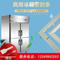 Commercial snow village snow bright refrigerator door seal four door freezer magnetic seal refrigerator door adhesive Universal Universal
