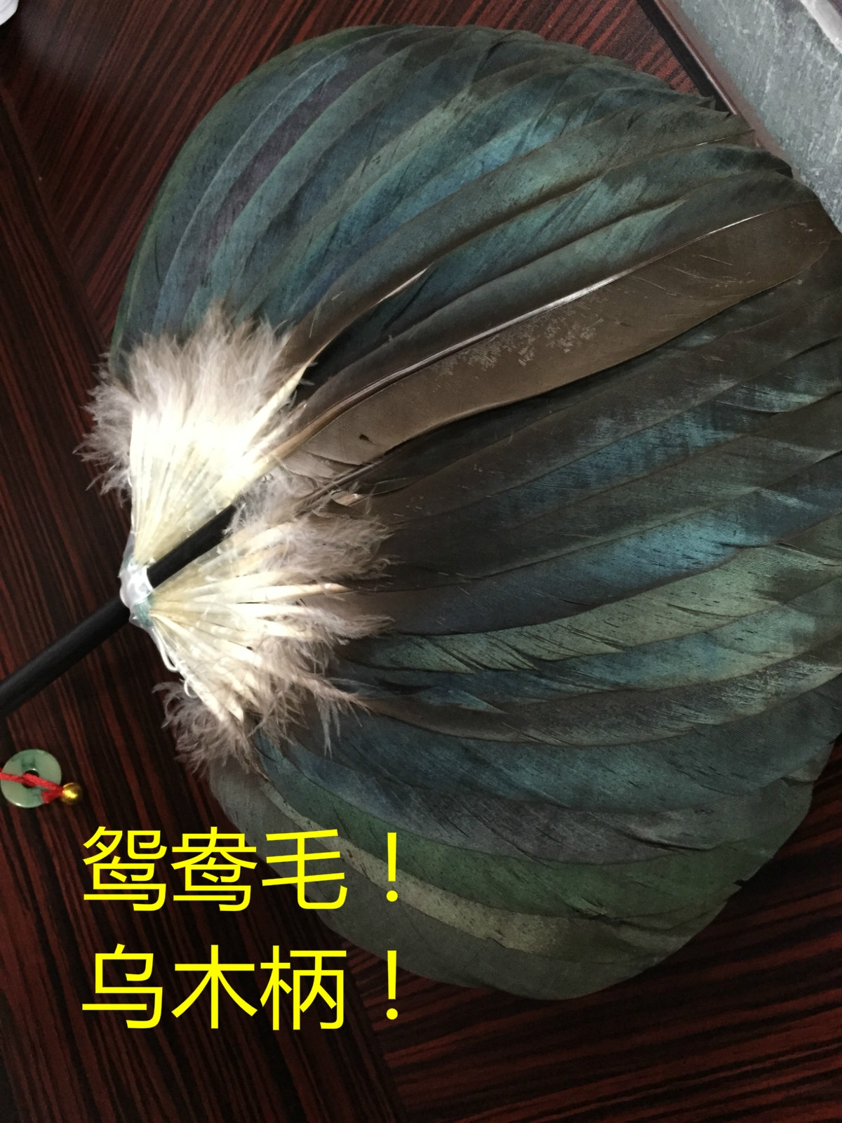 Goose Hair Fan Zhuge Kongming High-grade Handmade Feather Fan Naliang in Summer