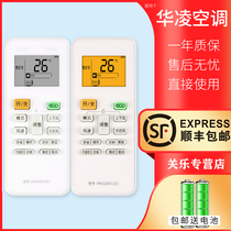 For WAHIN Air Conditioner Remote Control RN02S6 (2S) Universal RN02S8 (2HS) BG RN02S13 KFR-26 35