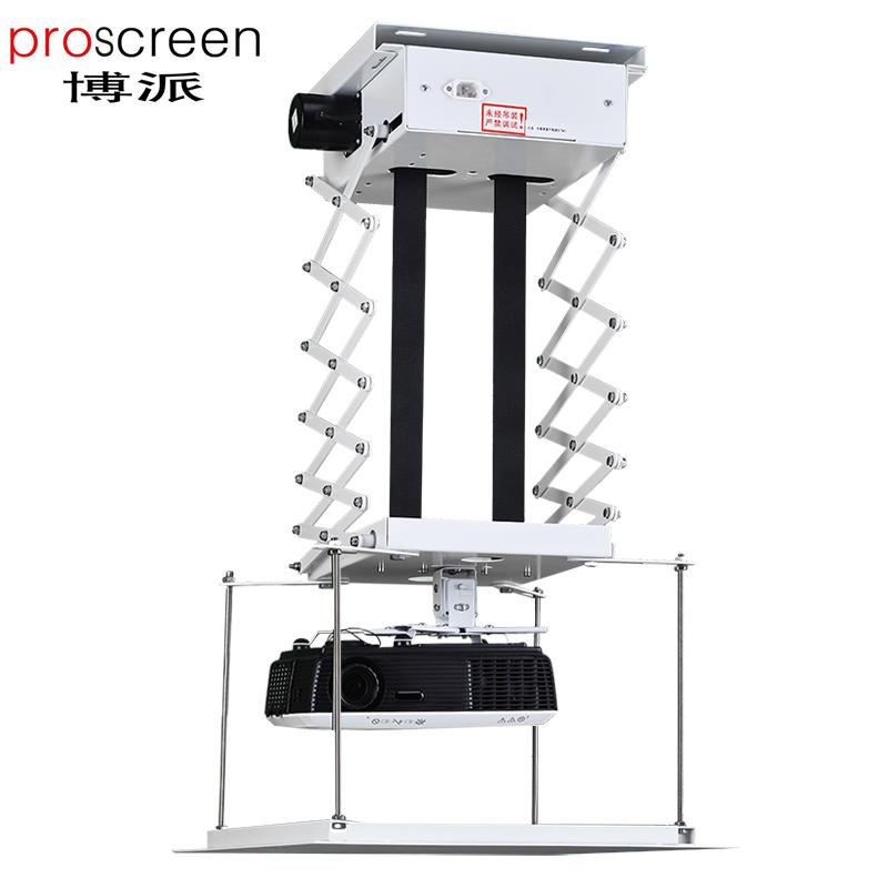 Луис проектор электрический вешалка 1 15 м ультратонкий вешалка проектор стены висит телескопический скрытый кронштейн