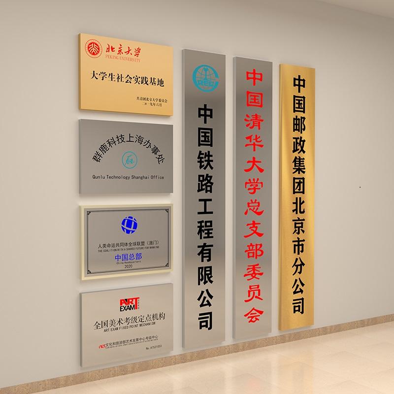Bronze custom-made stainless steel factory brand company door billboard sign brand sign to make outdoor door head