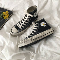 Right Zhilong with a small daisy high-top canvas shoes 2020 new spring ulzzang wild dirty shoes