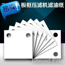 Industrial oil filter paper Permeable oil filter paper e 420x420mm free per size punching