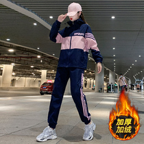 Plus velvet sportswear suit womens leisure spring and autumn 2021 New Tide loose clothes student running two-piece set