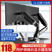 Computer screen stand arm double screen desktop base lift telescopic mechanical holeless 32 inch screen stand