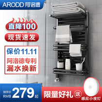 Black small bamboo radiator home central heating powder room plumbing heating heating and cooling sheet wall-mounted towel rack