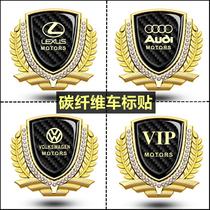 Car VIP logo side label metal car label Fuel tank cap 3D personalized creative three-dimensional body decoration sticker