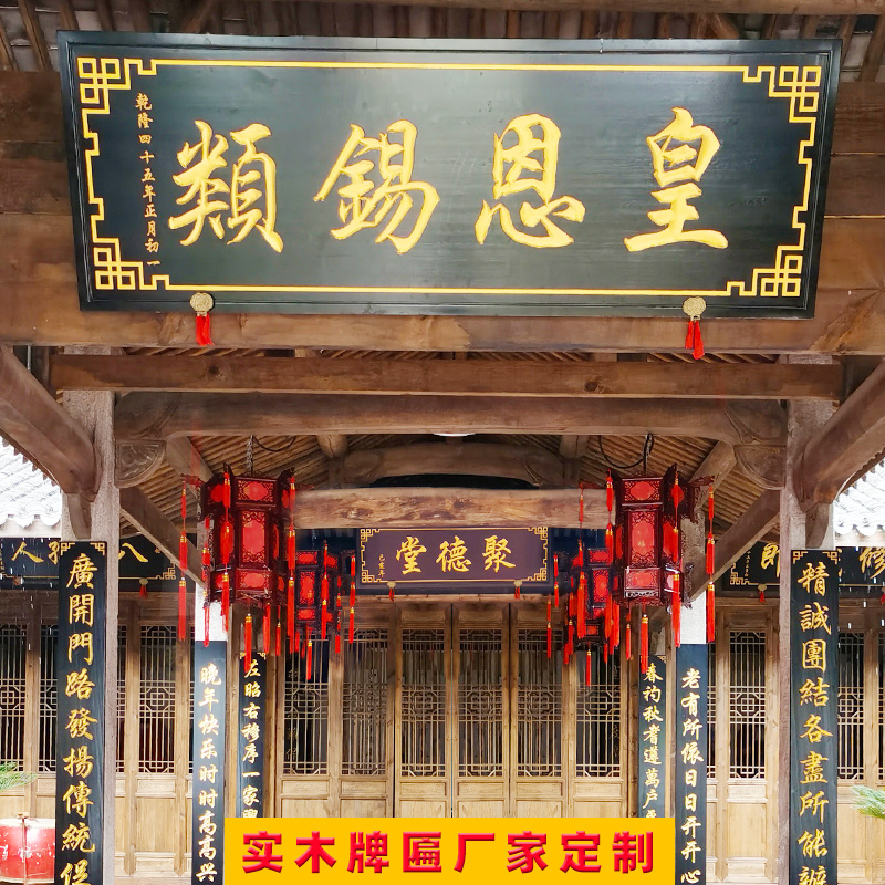 Solid wood brand custom-made shop door sign opening wood antique wood brand characters custom design carved wood carving