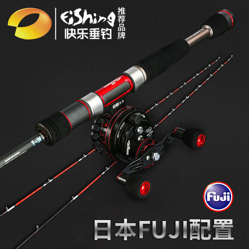 Fuji fittings raft rod set micro-lead soft tail raft fishing rod raft stem valve rod fishing rod