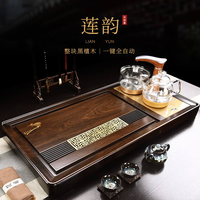 Ebony solid wood tea table sea tea plate complete set of kettle fully automatic all-in-one kung fu tea set with induction cooker home