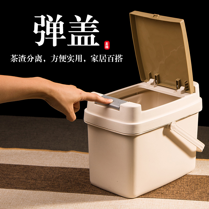 Square plastic tea slag bucket kung fu tea ceremony accessories large small with cover filter tea drain garbage can home