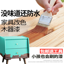 Water-powered wood lacquered white lacquered wood door table牀 wardrobe renovation home self-painting wood paint