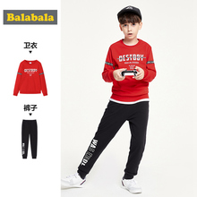One piece parcel post balabalabala children's wear boys autumn wear children's set children's clothes printed spring clothes