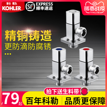 Kohler angle valve triangle valve copper hot and cold water valve valve switch water faucet Direct Valve large flow