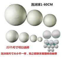 Foam ball ball large solid Pauli dragon ball particles di handmade small wedding flowers manual work