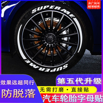 Automobile tire letter stickers modified reflective decorative stickers motorcycle truck white 3D creative glow-in-the-dark hub stickers