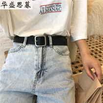 Simple style pu square buckle belt unisex wide Belt chic student South Korea Fashion ins pants with black