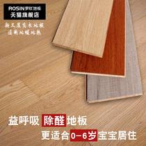 Log oak three-layer multi-layer solid wood composite wood floor household waterproof 15mm factory direct floor heating environmental protection 12