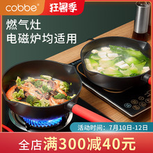 Pan non stick pan frying pan household small pancake fried egg pancake steak electric stove gas stove general purpose