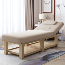 Solid wood beauty bed beauty salon special high-grade multifunctional moxibustion therapy bed with hole body massage bed