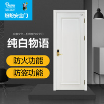 Looking forward to indoor safety door fire prevention and theft room door pure white language home environmental protection and health modern simplicity