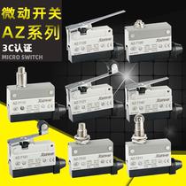 Stroke limit micro-moving silver contact switch CZ AZ TZ-7311 7121 7120 7141 7310 7144
