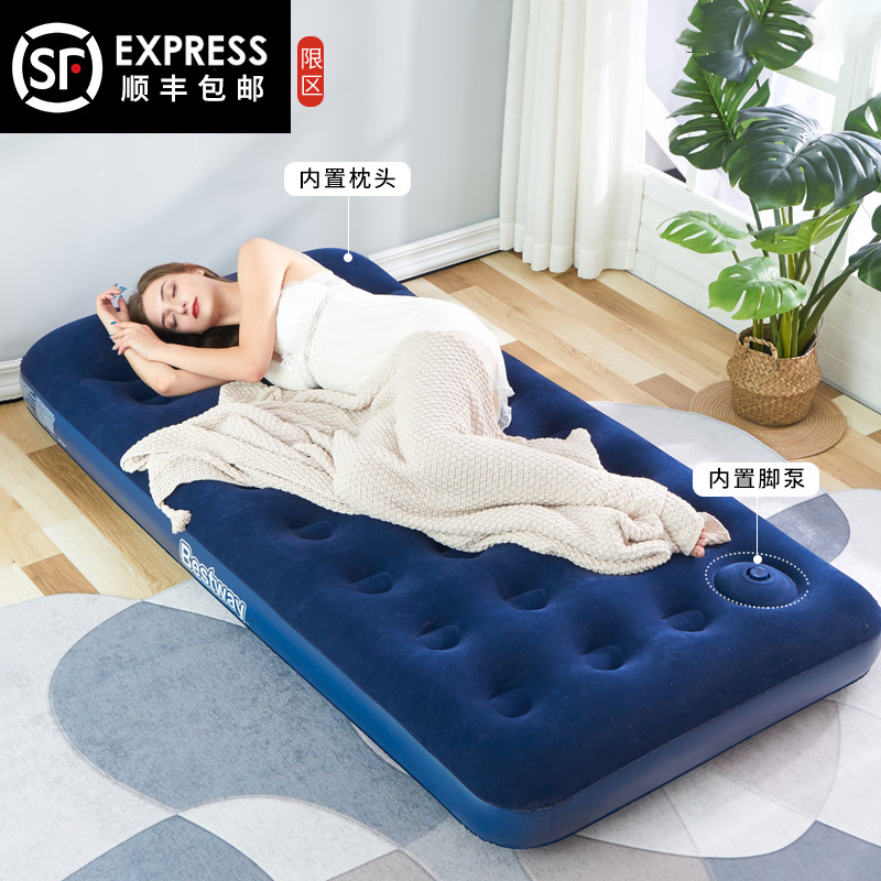 Inflatable mattress home double plus thick lazy punching outdoor camping portable air cushion bed single