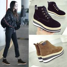 Plus cotton sponge cake ankle boots female with cotton muffin Ankle Boots