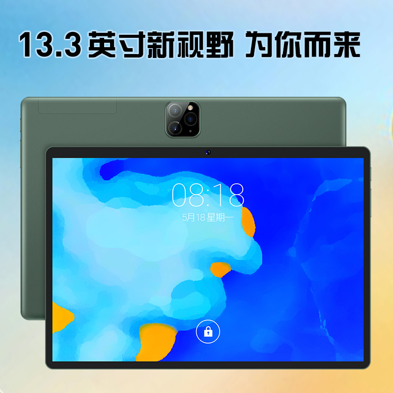 Official new product 5G Xiaomi pie tablet ipad2020 new 13-inch Android full Netcom mobile phone two-in-one Samsung screen postgraduate entrance examination game for Huawei headset learning machine
